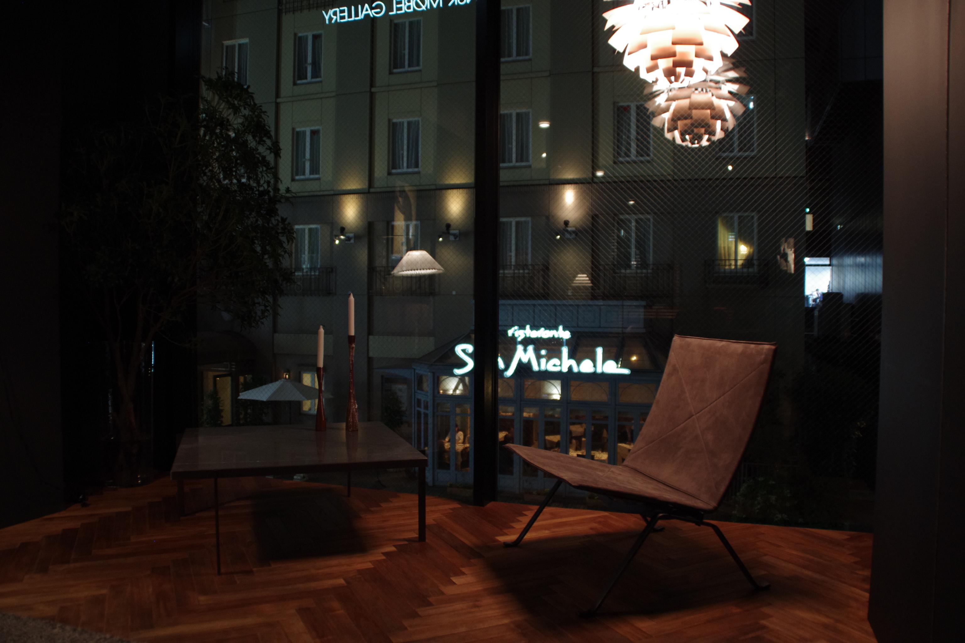 60 pk61 dansk mobel gallery