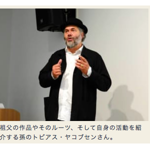 Suits-woman.jpにトビアス/イベント掲載!