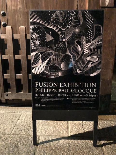 Denmark発アートマガジン&Philippe Baudelocque