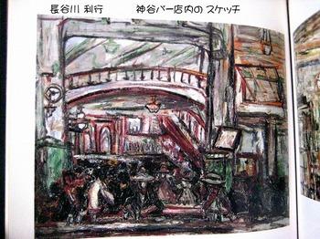 長谷川利行の画像 p1_26