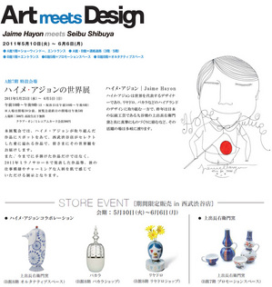 art_pro1.jpg