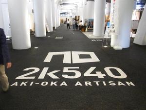 EAST TOKYO 008.jpg