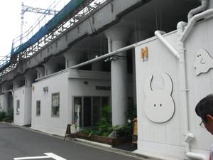 EAST TOKYO 021.jpg