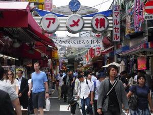 EAST TOKYO 028.jpg