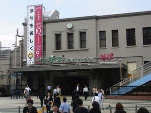 EAST TOKYO 047.jpg