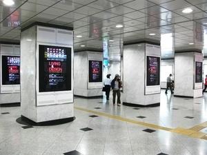 JADビジョン大阪駅御堂筋口.jpg
