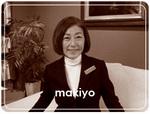 makiyo.jpg