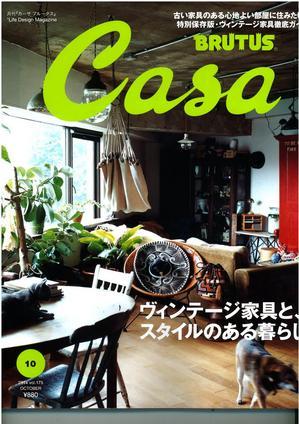 Casa10.jpg