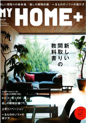 MY HOME+38.jpg