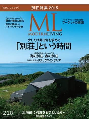 ML表紙.jpg