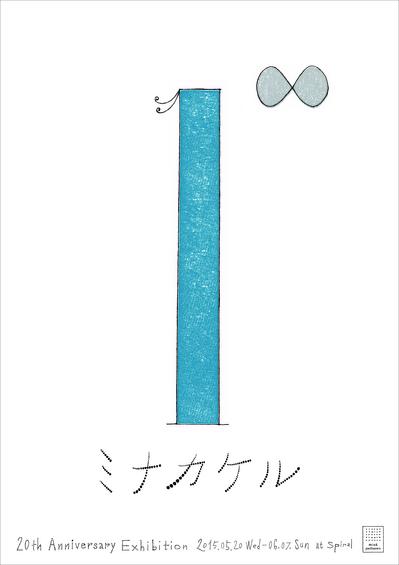 tirashi_0331.jpg