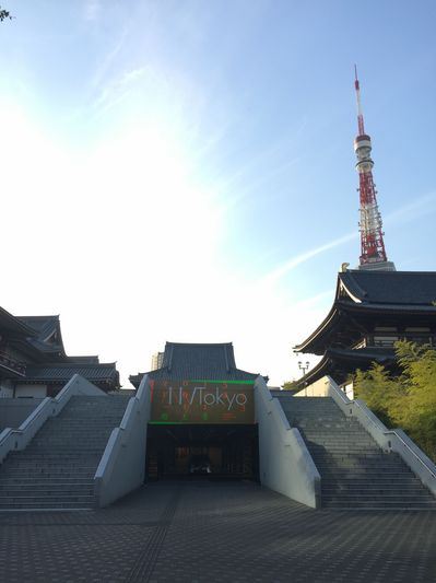 増上寺02.JPG