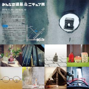 東京展_カード3.jpg