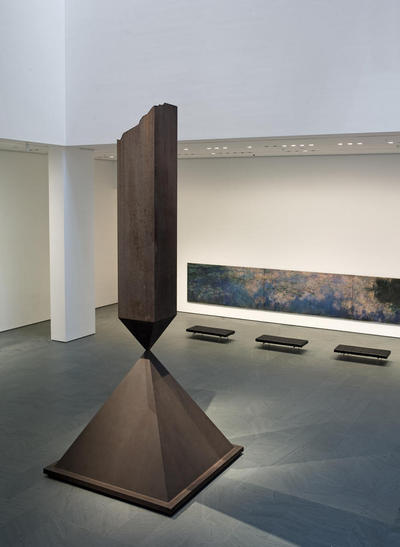 7962_Reference - MoMA Museum of Modern Art.jpg