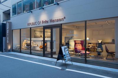 7113_Republic of Fritz Hansen Aoyama Tokyo.jpg