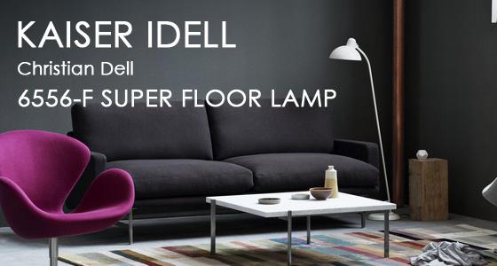 6556 f republic of fritz hansen store online shop. Black Bedroom Furniture Sets. Home Design Ideas