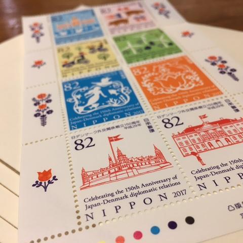 デンマーク150周年記念切手