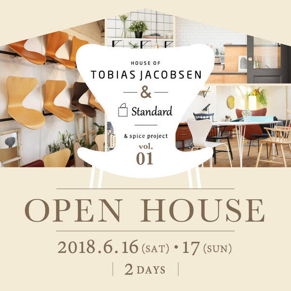 【EVENT】Standard OPEN HOUSE & HOUSE OF TOBIAS JACOBSEN