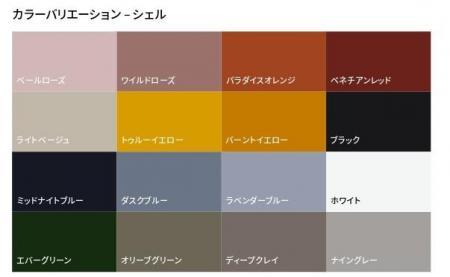 カラー.jpg