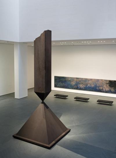 7962_Reference - MoMA Museum of Modern Art.jpg